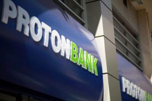 Πρόστιμα ύψους 495.000 ευρώ από το ΣτΕ για την υπόθεση της Proton Bank