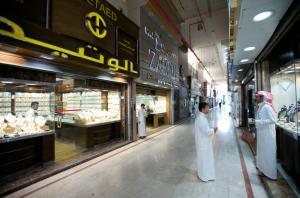 Εγγύηση – μαμούθ πλήρωσε ένας από τους σαουδάραβες πρίγκιπες για να αφεθεί ελεύθερος