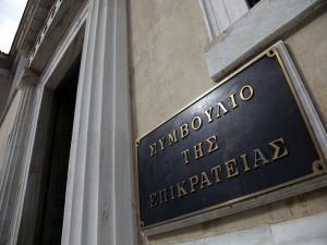 """Προσφυγή της """"Ελληνικός Χρυσός"""" στο ΣτΕ κατά του υπουργού Περιβάλλοντος"""