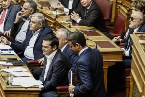 Θα βγούν μαχαίρια στη Βουλή – Σύγκρουση Τσίπρα – Μητσοτάκη για όλα με αφορμή το κοινωνικό μέρισμα