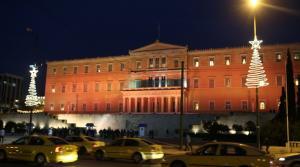 """Στα πορτοκαλί """"ντύνεται"""" η Βουλή ενάντια στην βία κατά των γυναικών"""