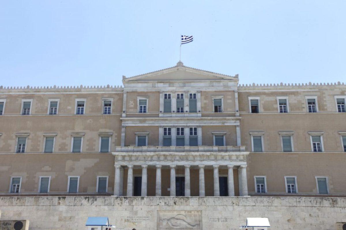 Βουλή έκθεση Γραφείο Προϋπολογισμού Βουλής