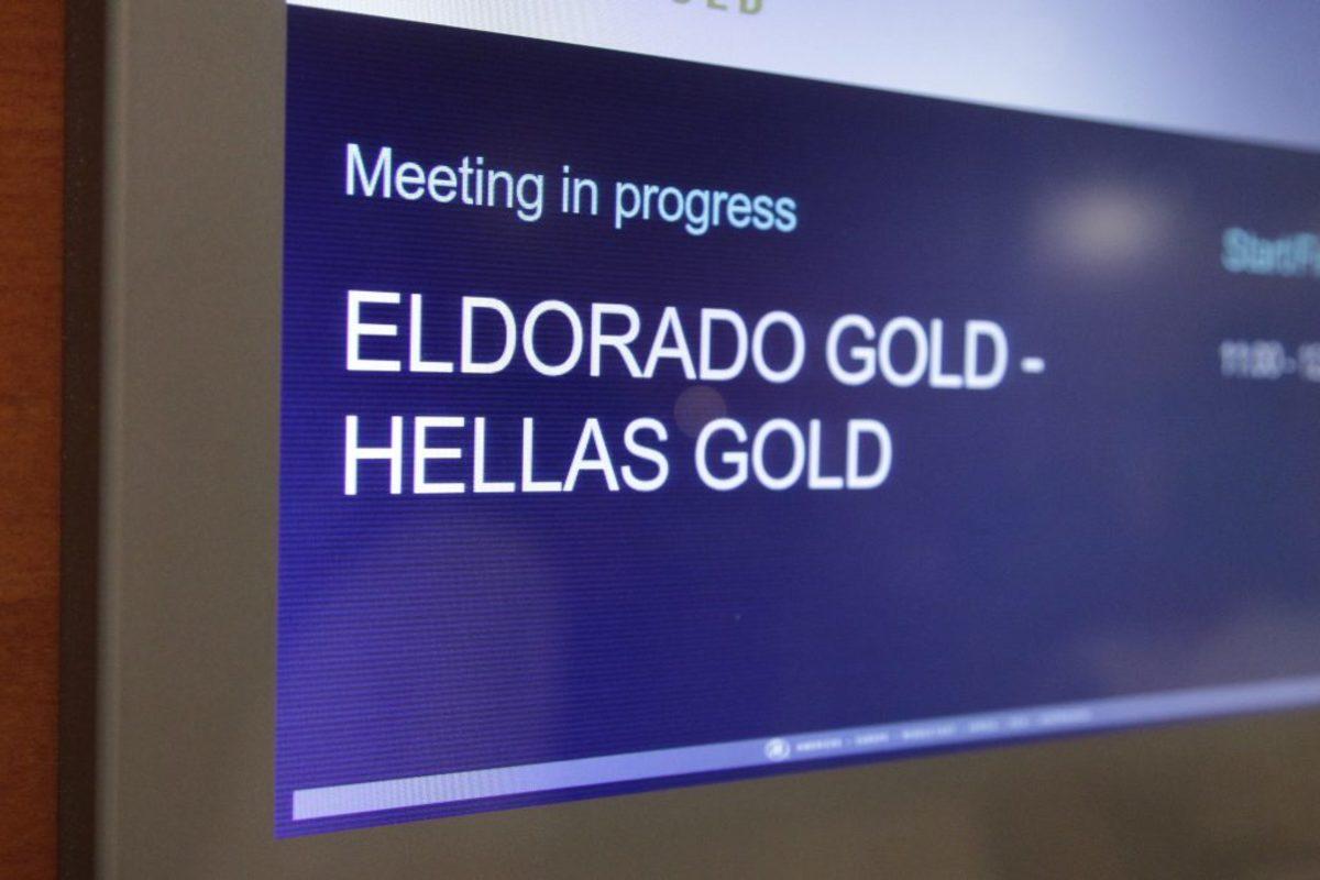"Eldorado: Παράταση μέχρι τον Απρίλιο του 2018 στη διαδικασία διαιτησίας για την τεχνική μελέτη της ""Ελληνικός Χρυσός"""