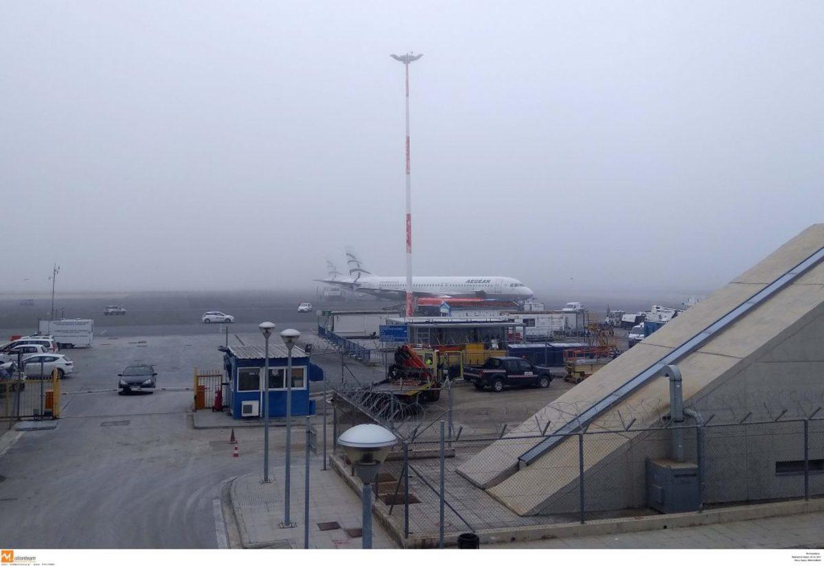 Ηράκλειο: Καθυστερήσεις και ακυρώσεις πτήσεων λόγω ανέμων – Προβλήματα και στο λιμάνι!