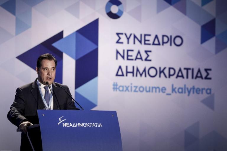 Άδωνις Γεωργιάδης: Η τρόικα έριξε την κυβέρνηση Σαμαρά με όργανο τους ΣΥΡΙΖΑ-ΑΝΕΛ