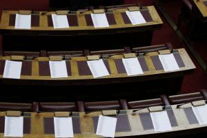 Βουλή: Απορρίφθηκε με συντριπτική πλειοψηφία η άρση ασυλίας 87 βουλευτών!