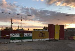Νεκροί και τραυματίες σε αντικυβερνητικές διαδηλώσεις στο Ιρακινό Κουρδιστάν
