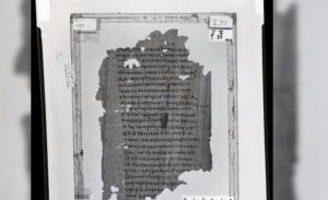 Αιρετικό χειρόγραφο με μυστικές διδασκαλίες του Ιησού στα ελληνικά – Στο φως μετά από 1.600 χρόνια