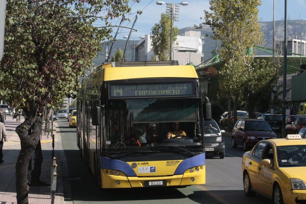 σταση εργασίας μετρο λεωφορεια τρόλεϊ