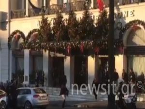 Εμινέ Ερντογάν: Ανατροπή! Ακυρώθηκε η επίσκεψη της στο Μουσείο της Ακρόπολης