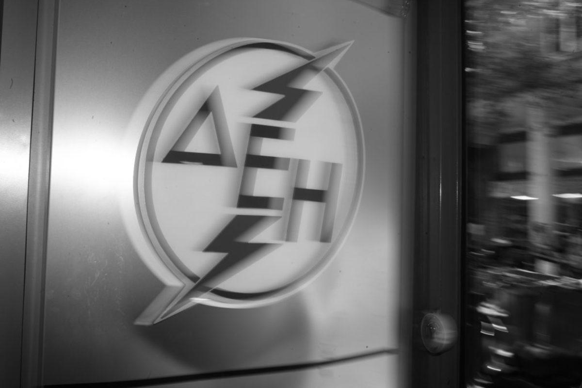 """""""Δεν υπήρξε αύξηση στο ηλεκτρικό ρεύμα"""", τονίζει το ΥΠΕΝ"""