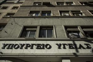 Ανακοινώθηκαν οι 700 επιτυχόντες για τις προσλήψεις του υπουργείου Υγείας