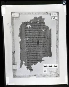 Ο Ιησούς συμβουλεύει τον αδελφό του – Οι μυστικές διδασκαλίες γραμμένες στα ελληνικά