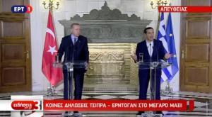 Οι κοινές δηλώσεις Τσίπρα – Ερντογάν