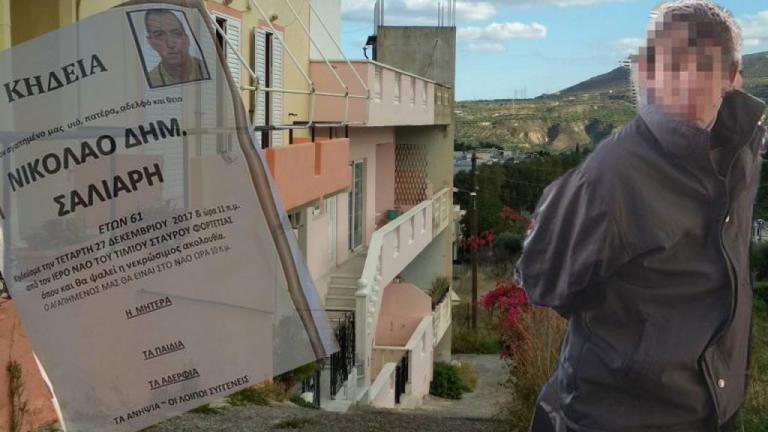 Κρήτη: Νέο ανατριχιαστικό στοιχείο για τη δολοφονία του πατέρα από τον γιο του – Οι αποκαλύψεις του ιατροδικαστή!