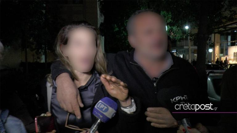 Το μήνυμα της πρώην συζύγου του ψυχιάτρου μετά τη σύλληψή της – Αφέθηκε ελεύθερη αργά χθες βράδυ