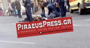 """Σοβαρό τροχαίο στο κέντρο του Πειραιά – Μηχανάκι """"έκοψε"""" γυναίκα ενώ περνούσε τον δρόμο"""