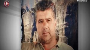 Οι τελευταίες κραυγές του κρατούμενου Ρομά που πέθανε μέσα στο αστυνομικό τμήμα Φυλής
