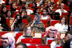 Ανοίγουν ξανά οι κινηματογραφικές αίθουσες στην Σαουδική Αραβία!
