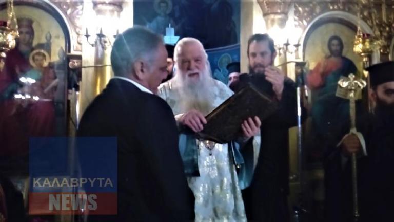 Αρνήθηκε ο Σκουρλέτης να φιλήσει το Ευαγγέλιο – «Πάγωσε» ο Αμβρόσιος [vid]