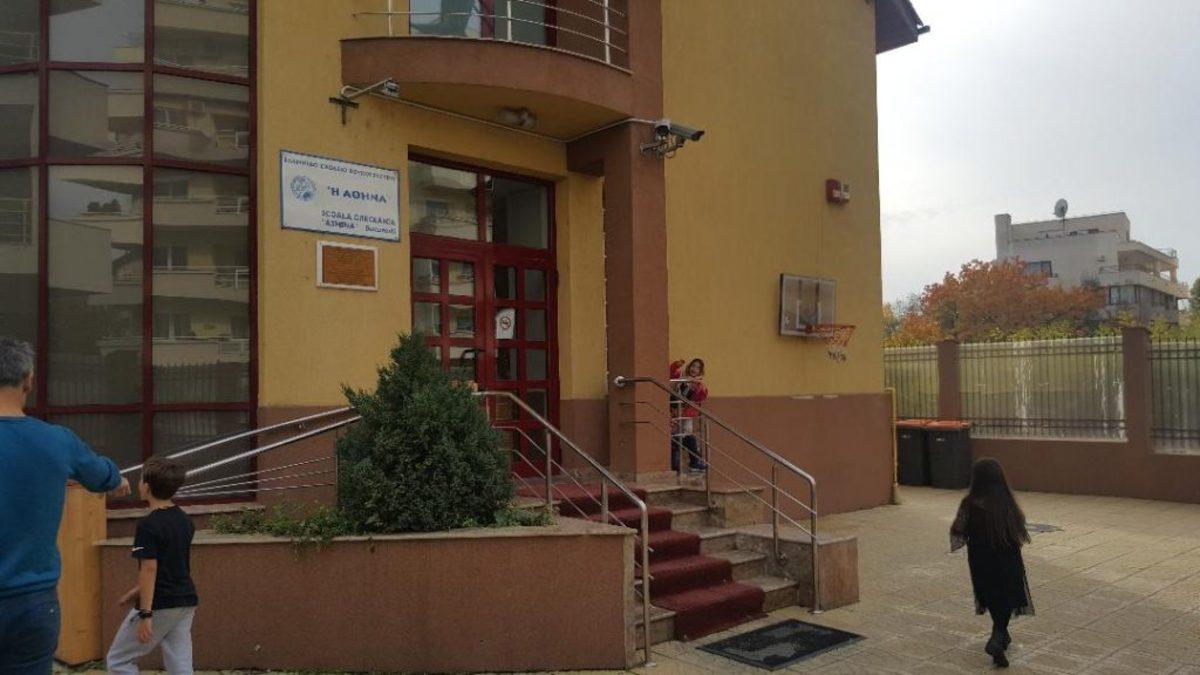 """Θεσσαλονίκη: Η καρδιά του """"ελληνικού σχολείου"""" χτυπά δυνατά στο Βουκουρέστι"""