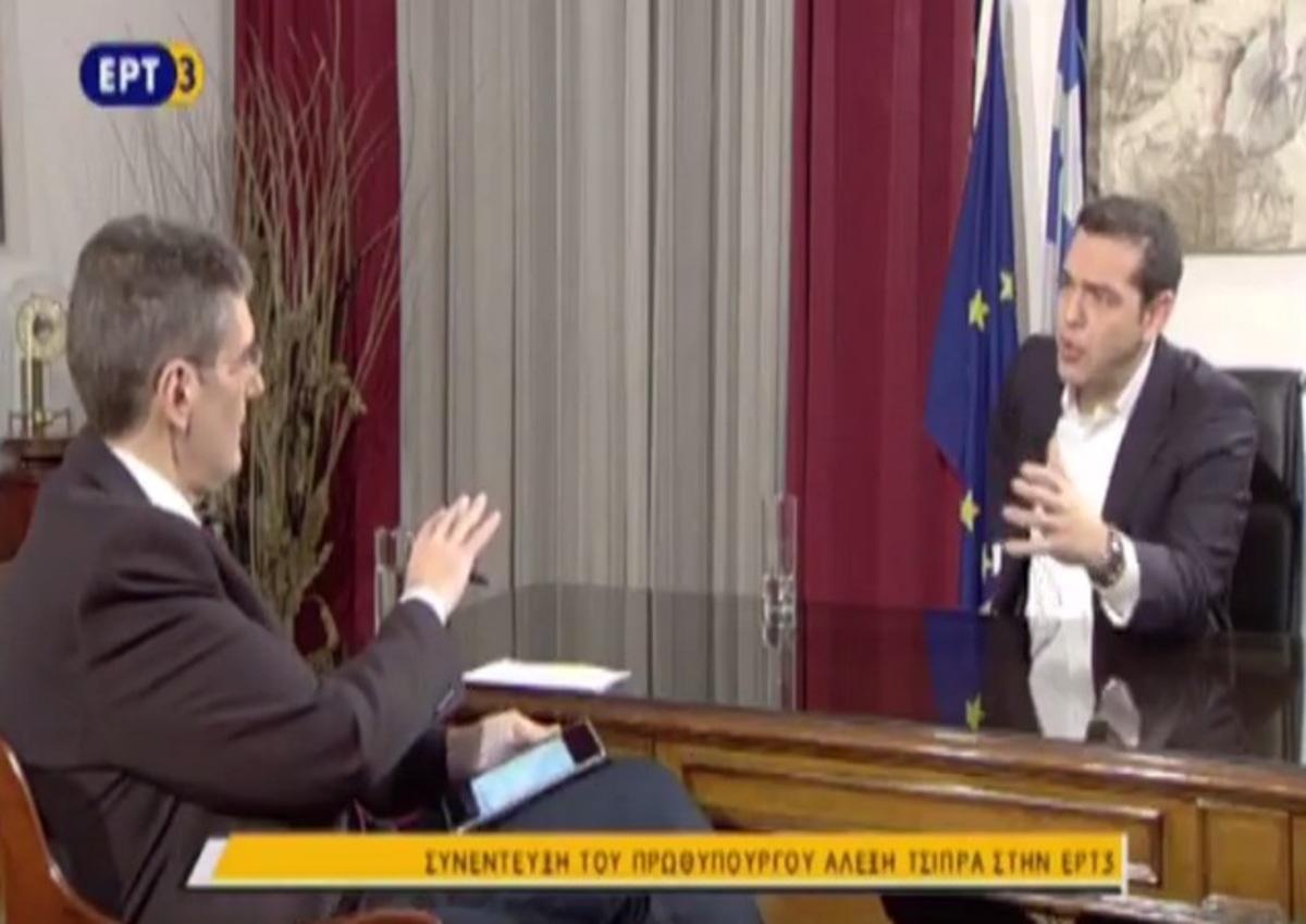 """Ατάκα """"φωτιά"""" Τσίπρα σε δημοσιογράφο: Δεν είστε στον ΣΚΑΪ, είστε στην ΕΡΤ3"""