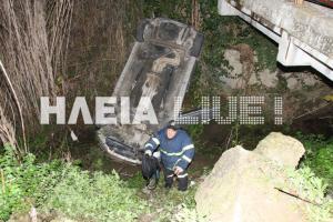 Πύργος: Η κόρνα που ακουγόταν έκρυβε αυτές τις εικόνες – Αυτοκίνητο έπεσε σε κανάλι [pics]