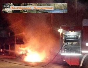 Φθιώτιδα: Του έκαψε το αυτοκίνητο για προσωπικές διαφορές