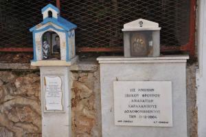 Μνημόσυνο στον αδικοχαμένο ειδικό φρουρό Χαράλαμπο Αμανατίδη 13 χρόνια μετά τη δολοφονία του