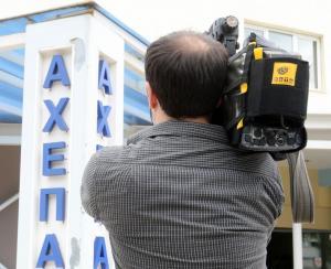 Η διοίκηση του ΑΧΕΠΑ διαψεύδει καταγγελίες της ΠΟΕΔΗΝ για βία στο νοσοκομείο