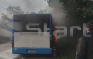Κέρκυρα: Στάχτη έγινε αστικό λεωφορείο των ΚΤΕΛ! Σώθηκαν οι επιβαίνοντες [pics]
