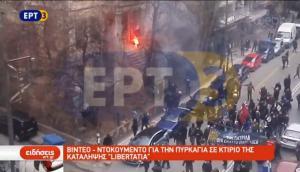 Βίντεο ντοκουμέντο: Ο εμπρησμός στην κατάληψη Libertatia από ακροδεξιούς [vid]