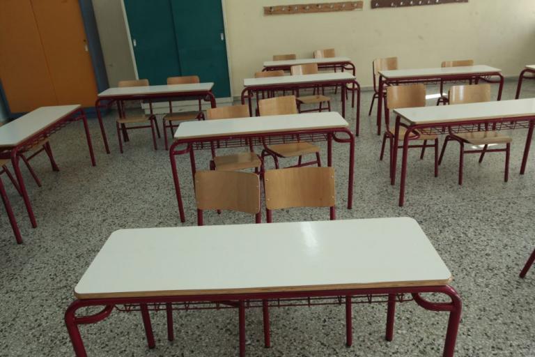 Λάρισα: «Αόρατοι» κλέφτες σε δημοτικό σχολείο – Βούτηξαν υπολογιστές και προτζέκτορα πριν γίνουν καπνός! | Newsit.gr