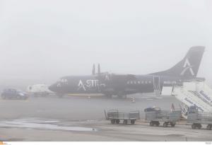 Θεσσαλονίκη: Ακυρώσεις πτήσεων και καθυστερήσεις στο αεροδρόμιο «Μακεδονία» – Τα νέα προβλήματα!