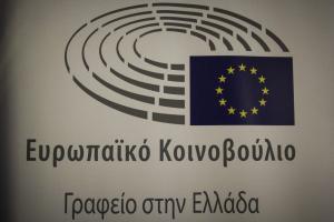 Προσφυγή δημάρχων νησιών του Αιγαίου στο Ευρωπαικό Κοινοβούλιο για τον ΦΠΑ