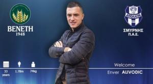 «Έβαλε» Αλίβοντιτς στην επίθεση ο Απόλλων Σμύρνης