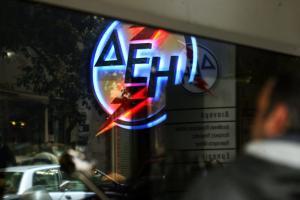 ΔΕΗ: Χάνουν την «έκπτωση συνέπειας» λόγω ΕΛΤΑ – Παρέμβαση του Συνήγορου του Καταναλωτή
