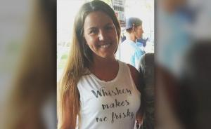 Η καθηγήτρια που κατηγορείται ότι έκανε στοματικό έρωτα σε μαθητή