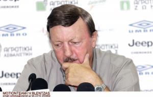 Γκέραρντ: Συγκλονίζουν τα λόγια αποχαιρετισμού του γιου του [pic]