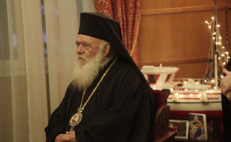 Ιερώνυμος: Ούτε όνομα, ούτε παράγωγα της λέξης Μακεδονία