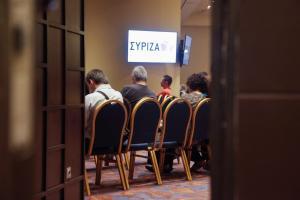 Με ομιλία του Αλέξη Τσίπρα ξεκινάει σήμερα η Κεντρική Επιτροπή του ΣΥΡΙΖΑ