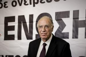 «Ρήγμα» στην Ένωση Κεντρώων για το Σκοπιανό – Διαφοροποιείται βουλευτής