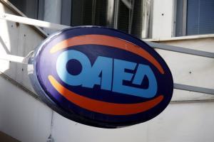 Πρόγραμμα του ΟΑΕΔ για 20.000 θέσεις εργασίας
