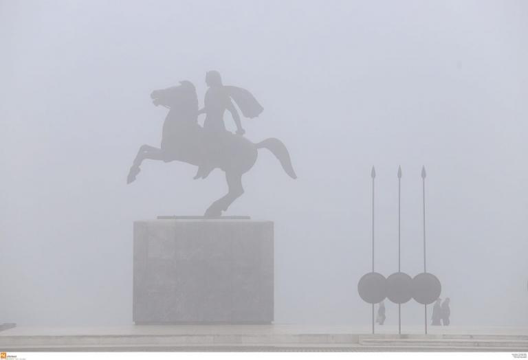 Σκοπιανό: Η ομίχλη στη Θεσσαλονίκη έφερε… «εμπλοκή» στη διαπραγμάτευση | Newsit.gr