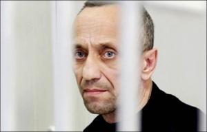 Αστυνομικός ο πιο αιματοβαμμένος serial killer στη Ρωσία – Σκότωνε «ανήθικες» γυναίκες με τσεκούρι