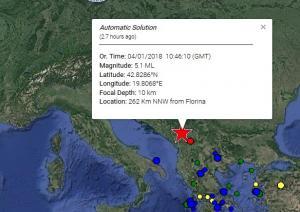 Δυνατός σεισμός στο Μαυροβούνιο – «Κουνήθηκε» και η Ελλάδα