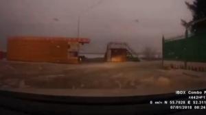 Μυστήρια λάμψη έκανε τη νύχτα μέρα στη Ρωσία! Φόβοι για πύραυλο στη Βόρεια Κορέα [vid]