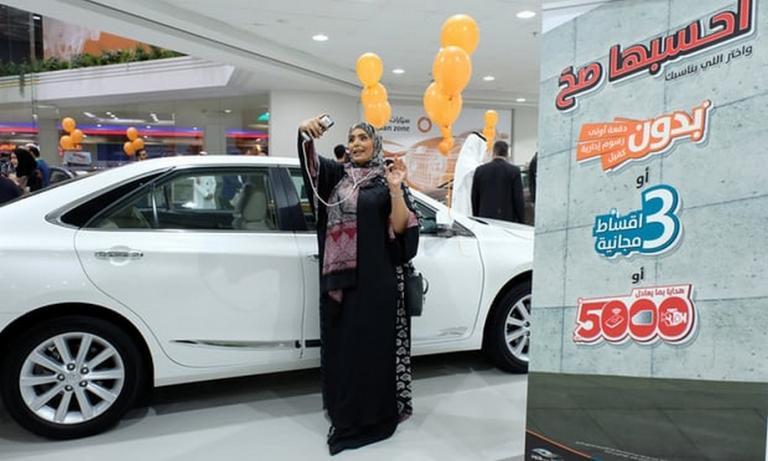 Η πρώτη έκθεση αυτοκινήτου μόνο για γυναίκες στη Σαουδική Αραβία | Newsit.gr