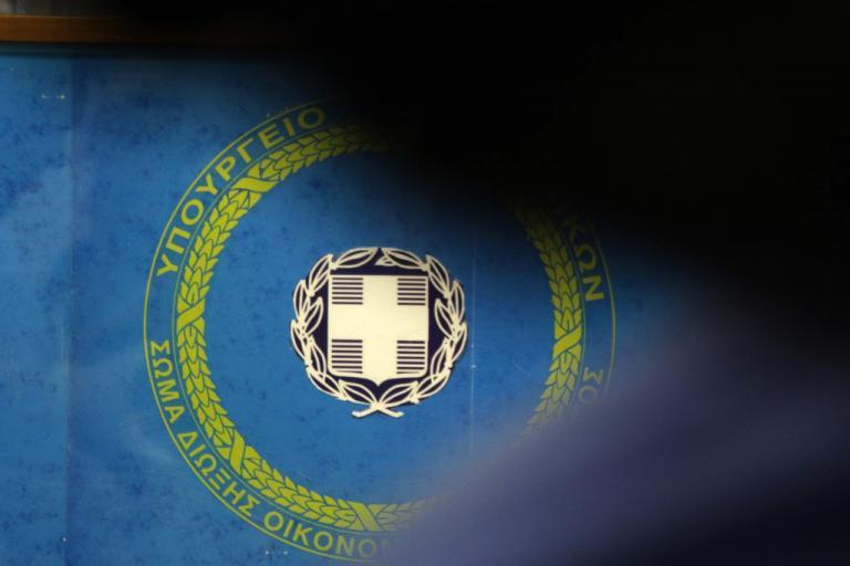 Στο κυνήγι των φοροφυγάδων… 150 «Ράμπο» με «υπερδυνάμεις» | Newsit.gr
