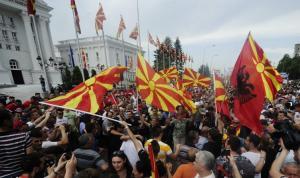 """Παπαδοπούλου: Ας χρησιμοποιήσουν όποιον όρο θέλουν εκτός από τον όρο """"Μακεδονία"""""""